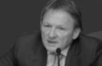 Понятие страховых пенсий в российской федерации
